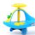 2017 best selling high quality kids swing car / babay swing car / kids to drive ce swing car(original design)