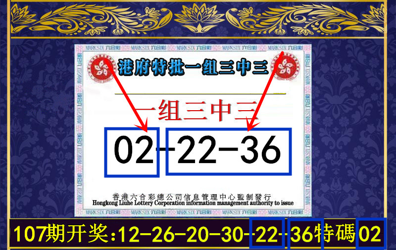 U721bc8b4d1384ad39e7d54b395813069h.jpg