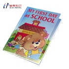 Printed Educational Student Book School Paperback Type