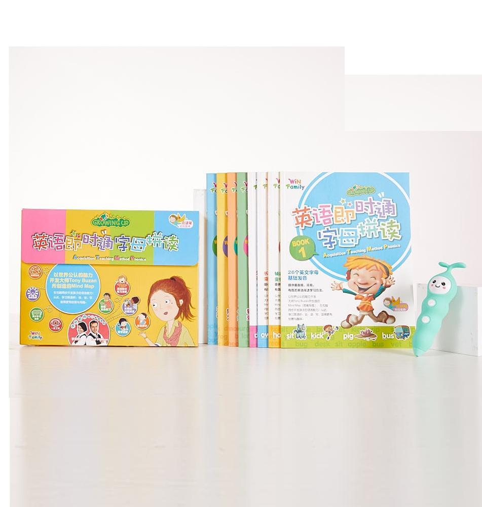 2020 nuevo mejor aprender Inglés fonética libro de audio XY1800 bebé hablando pluma niños lector libro de lectura y la lectura de la pluma
