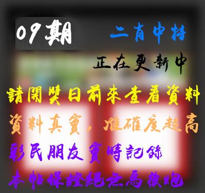 U811d754005d64210ae691303c8d75585C.jpg