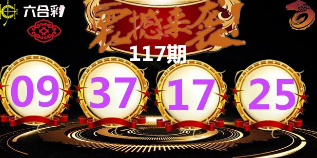 Ua3cd2b901b36456bbc28b3f7205fa66eR.jpg