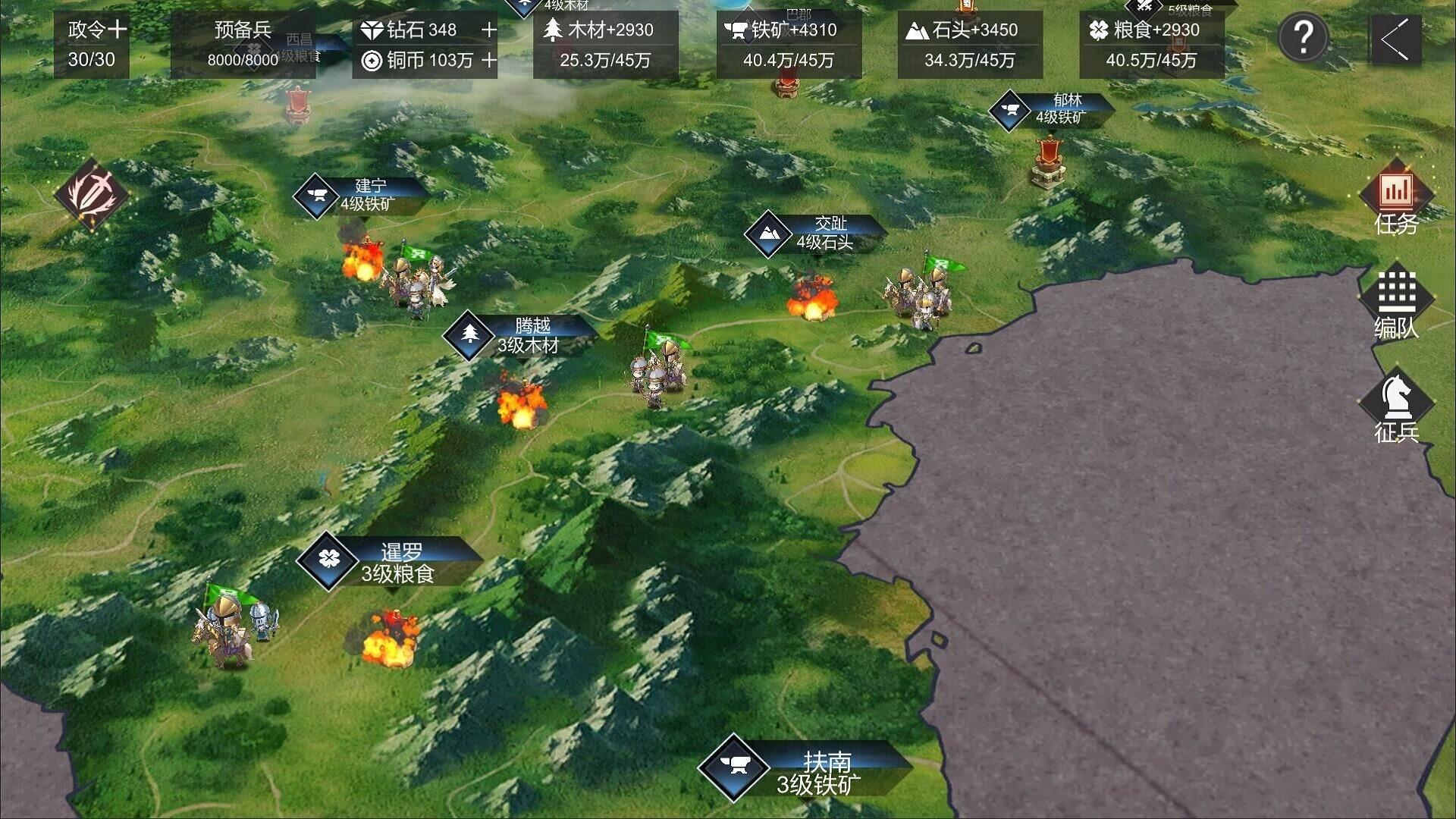 萌娘三国v1.0 国产战旗游戏