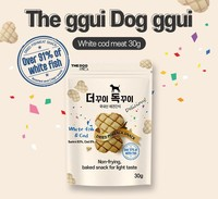The ggui dog ggui(dog snack)