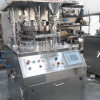 PROTON 27 STN D TOOLING DOUBLE SIDED ROTARY TABLE PRESS MACHINE(GMP MODEL)