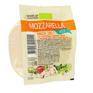 Premium Tasty Mozzarella Cheese For Pizza 250G And Other Mozzarella Cheese Brands Top Grade