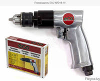 Seeking / Needed Business Partners for Modern Electric Drill