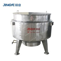 Factory Price Supply Cooking Pot/Gas Jacketed Kettle For Sauce