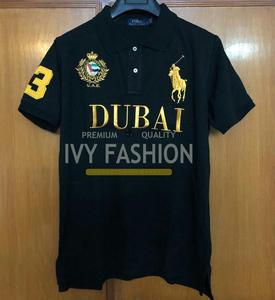 70909815c Ralph Lauren Polo Shirt Wholesale
