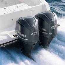 New Price For New Yamaha Outboard Motors