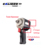 "CALIBRE Pneumatic / Air / Power Tools 1/2"" Dr Twin Hammer Mini Impact Wrench"