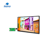 Low MOQ TFT 10.1 inch High brightness LCD