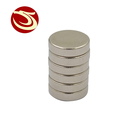 25x10mm round neodymium magnet for homemade compass Turkey