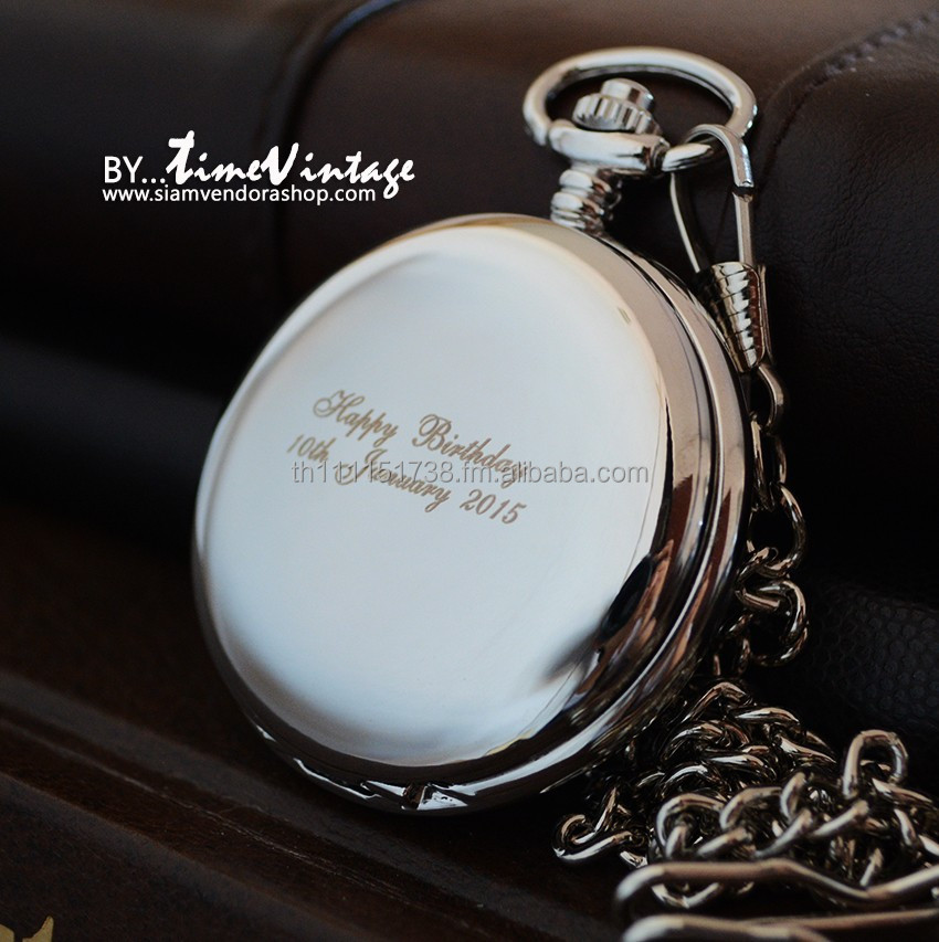 Watch Engraving Quotes: Personalized Laser Engraving Pocket Watch Gift For Any