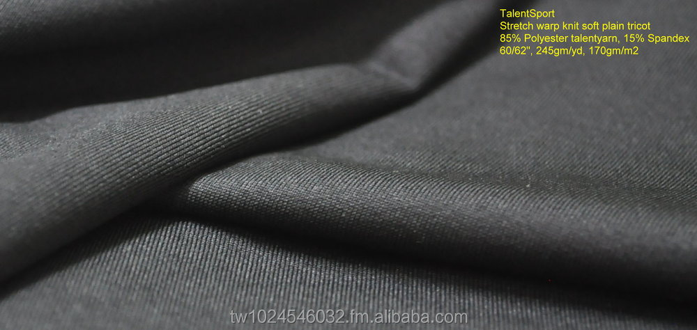 POLYESTER KNIT FABRIC ANTI BACTERIAL ODOR FREE ABSORBING FABRIC