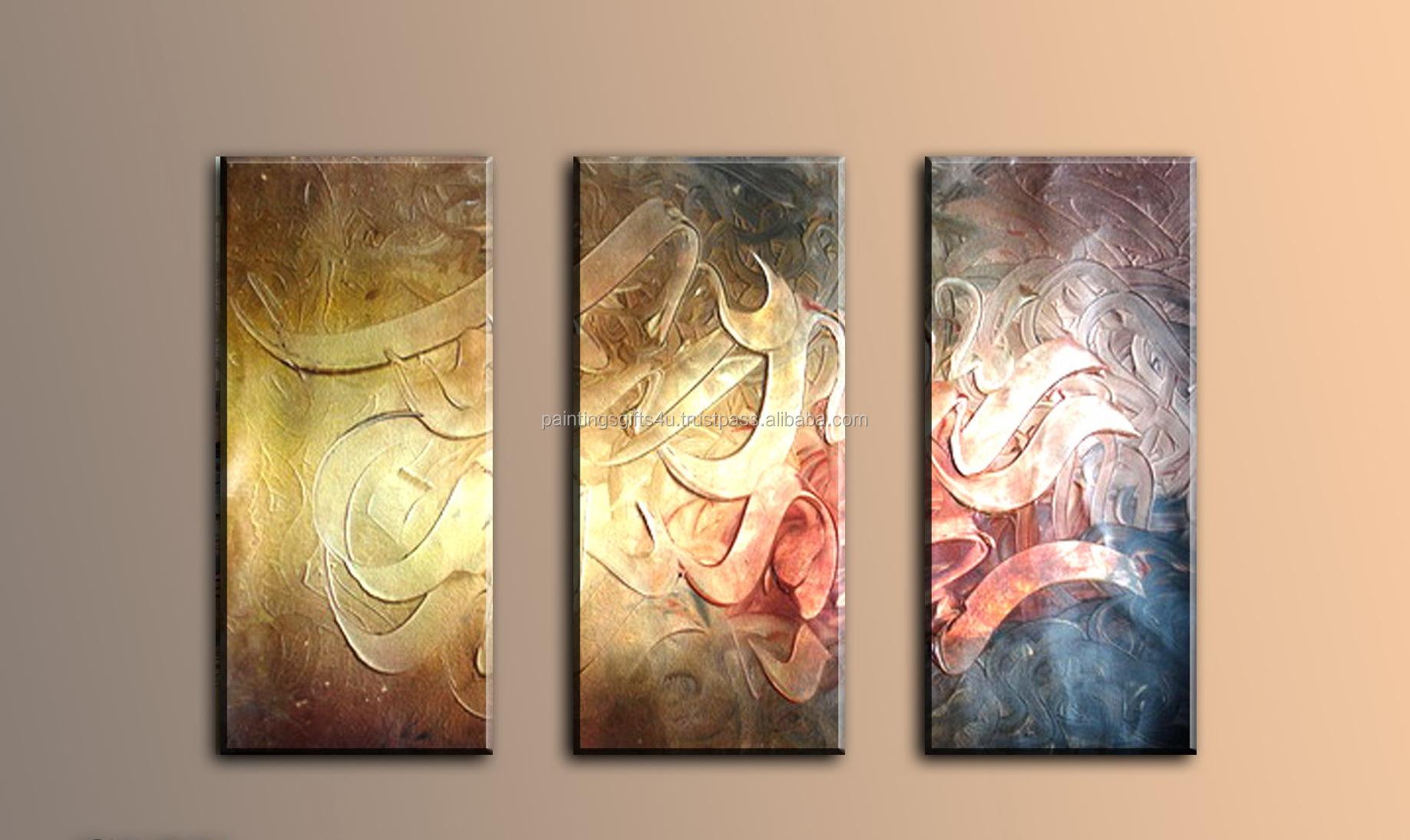 Calligraphy / Islamic Calligraphy Oil Painting / Islamic Calligraphy ...