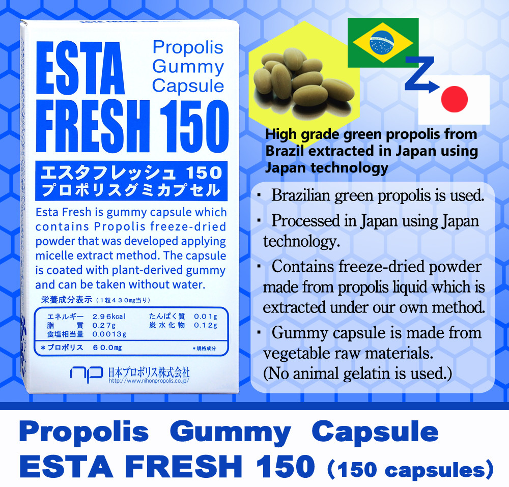Japanese made gummy capsule type propolis for mens health products