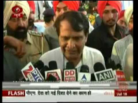 Solar power plant foundation at Amritsar railways Mr Suresh Prabhu Railways Minister DD News
