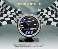 Cammus Obd Ii Gauge Reading 2 Driving Parameters For Racing Cars ...