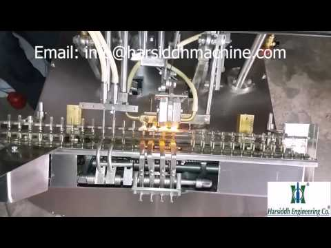 Ampoule Filler And Sealer, Ampoule Filling Machine, Glass Ampoule Filling Machine