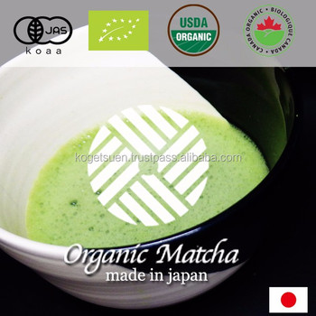 Organic Matcha CHI-ON 1kg japanese organic green tea health food made in japan