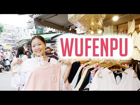 TAIWAN TRAVEL VLOG: Shopping at Wufenpu & Rao He Night Market ����� & ��ӽ��^��ҹ��)