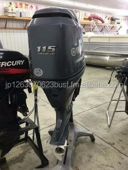 Used Yamaha 115 hp Outboard Motors handbook