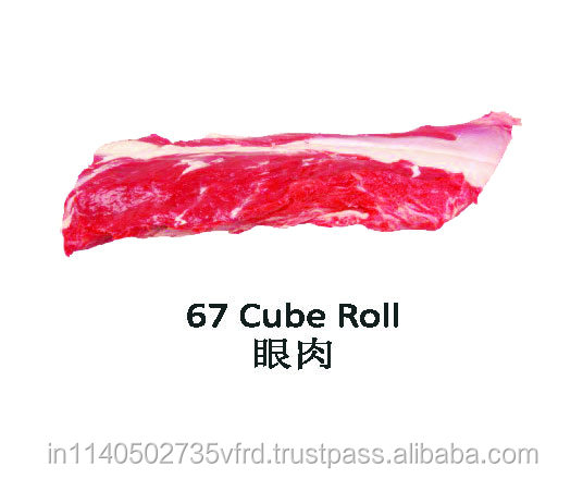 Cube Roll- Halal Frozen Boneless Buffalo Meat