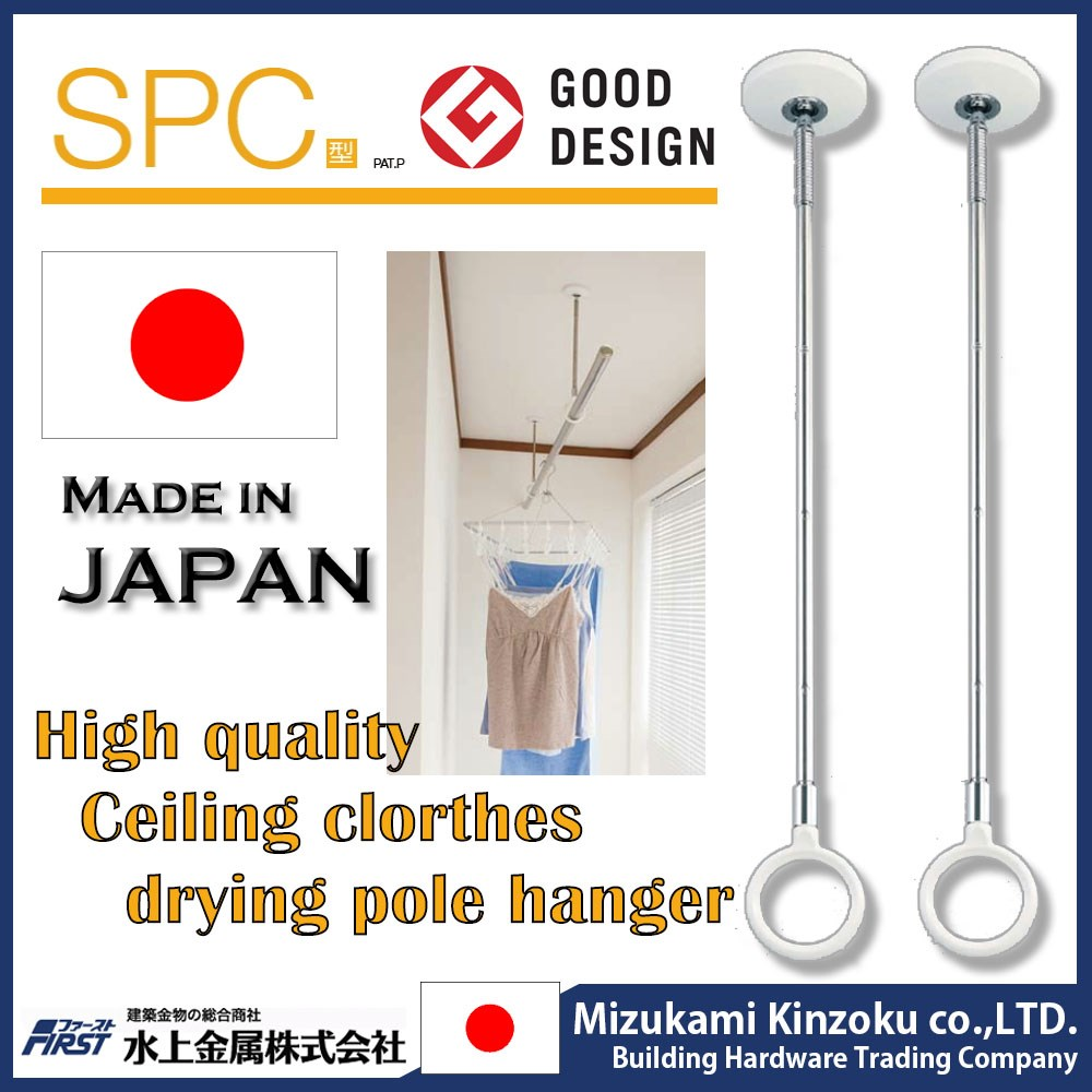 NEW PRODUCTS SOUTH KOREA CLOTHES HANGER POLE RACK MADE IN JAPAN TO DRY CLOTHES INDOOR