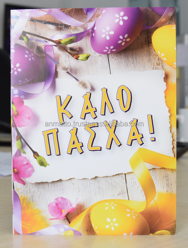 Cyprus easter greetings cyprus easter greetings manufacturers and cyprus easter greetings cyprus easter greetings manufacturers and suppliers on alibaba m4hsunfo
