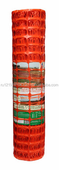 Emergency Protection Barrier A-90 Plastic Fence Orange Safety Net
