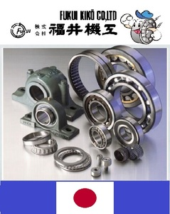Durable and High-precision fag bearing Bearing with multiple functions made in Japan