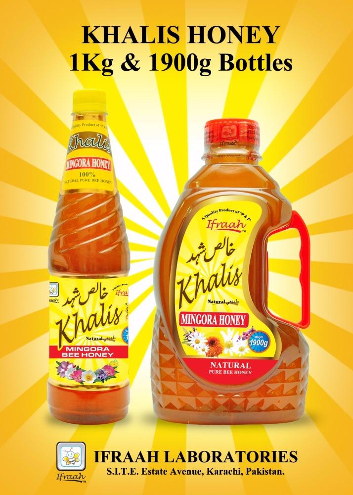 Khalis Honey - Buy Acacia Honey,Sidr Honey,Small Bee Honey Product on  Alibaba com