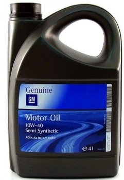 What Is Dexos Oil >> Gm Dexos 2 10w40 Buy Engine Oil Product On Alibaba Com