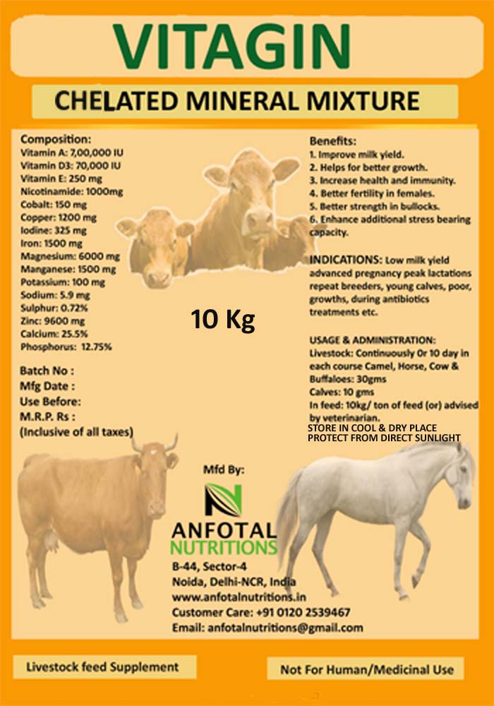 Vitagin - Cattle Vitimin Premix - Buy Calf Growth Supplement India Product  on Alibaba com