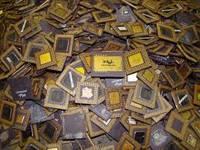 Pentium Pro Gold Ceramic Cpu Scrap High Grade Cpu Scrap,Computers ...