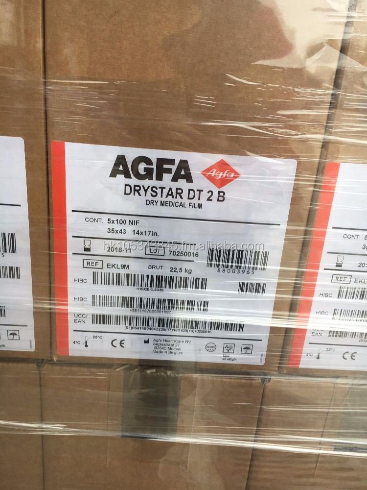 medical x-ray dry thermal laser film Agfa DT2B original packing all sizes