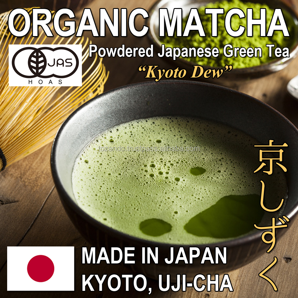 Premium Grade Certified Organic Uji Gyokuro Matcha Japanese Tea, Factory-Fresh Quality, Shipped Directly from Kyoto