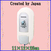 High quality and Convenient automatic toilet seat cover dispenser created by Japan