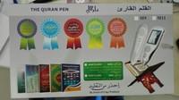 m9 digital quran peen cheap price oem dm available
