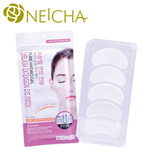 NEICHA PUR HYDROGEL YEUX 25 PAIRES