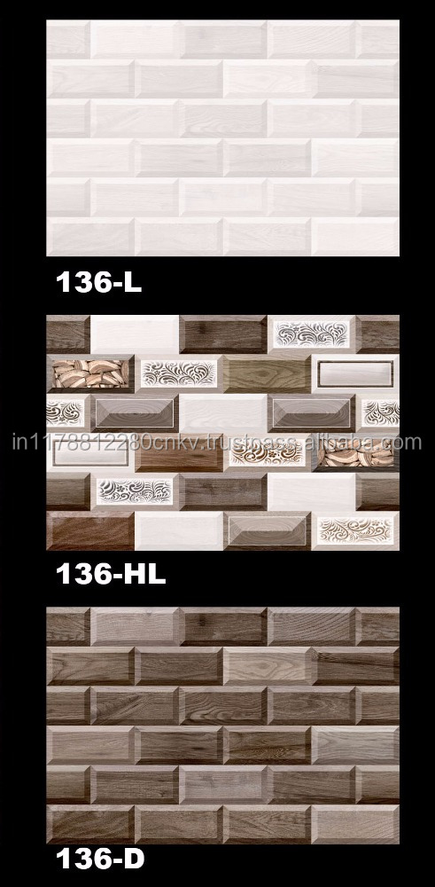 Wall Tiles Price In India