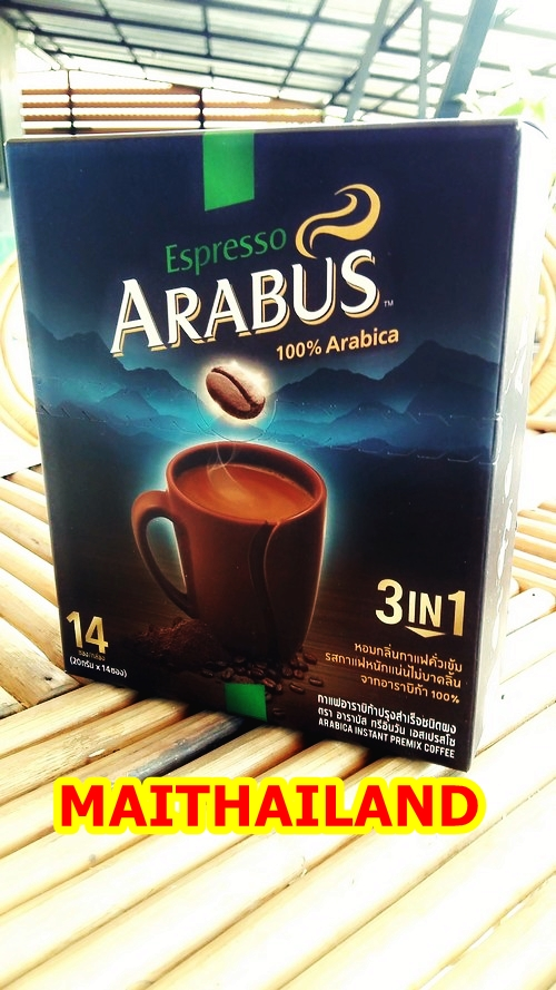 Arabica Espresso Bulk Instant Coffee Mix 3 In 1 (20g X 14sachet ...