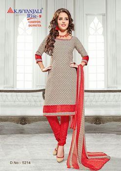 Indian Designer Salwar Suit Neck Design And Hands Chanderi