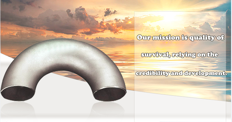 Cheap pipe bend large diameter steel pipe price carbon steel bend