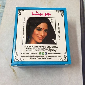 Golecha Henna - Herbal Hair Dye - Indian Herbal Powder Hair Dye ...