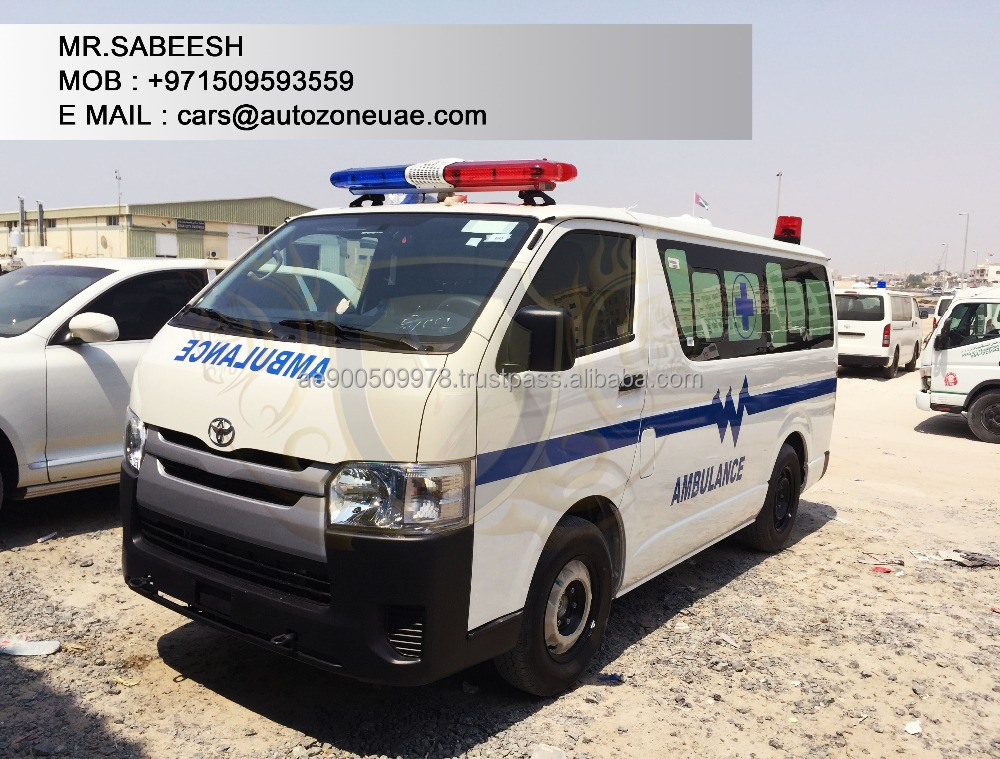 Toyota Hiace Ambulance New Model