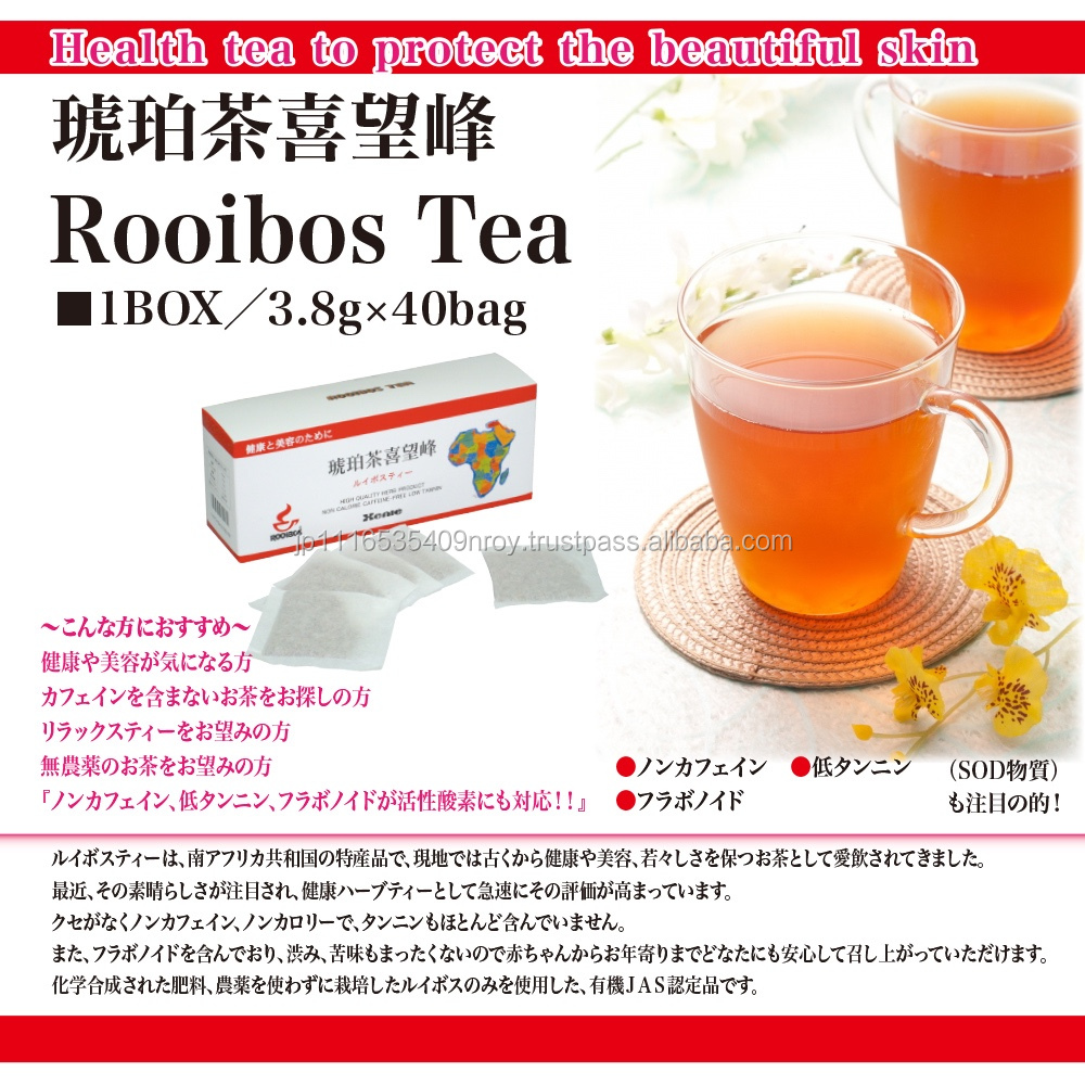 Rich taste organic rooibos decaffeinated tea for relaxing time