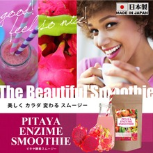 Haute qualité produits manufacturés exemples smoothie bar pitaya enzyme smoothie made in Japan