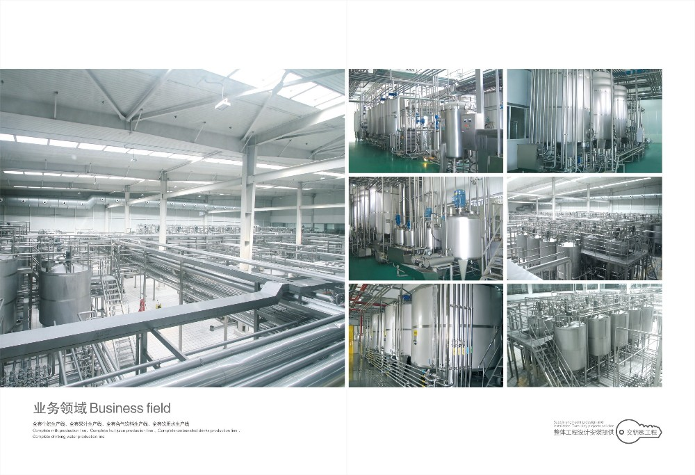 complete UHT milk production line